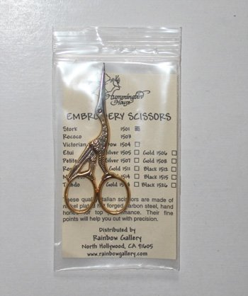 Stork Embroidery Scissors