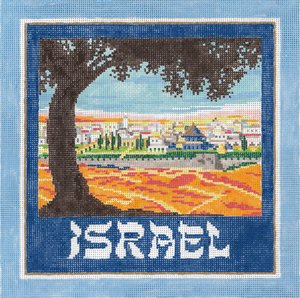 Israel Needlepoint