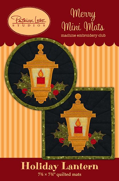 September 2014/Holiday Lantern non-member