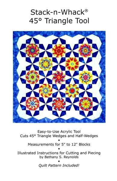 Magic Carpet Pattern