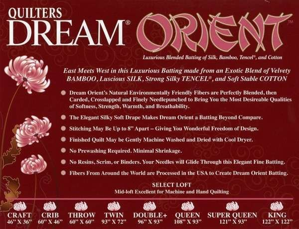 Dream Orient Twin