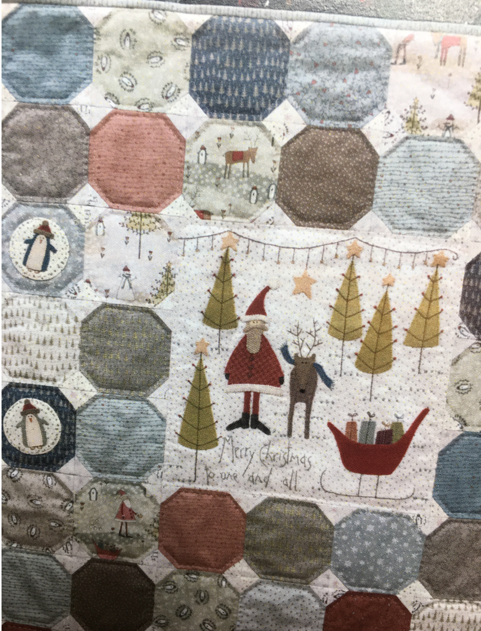 Merry Christmas Wallhanging