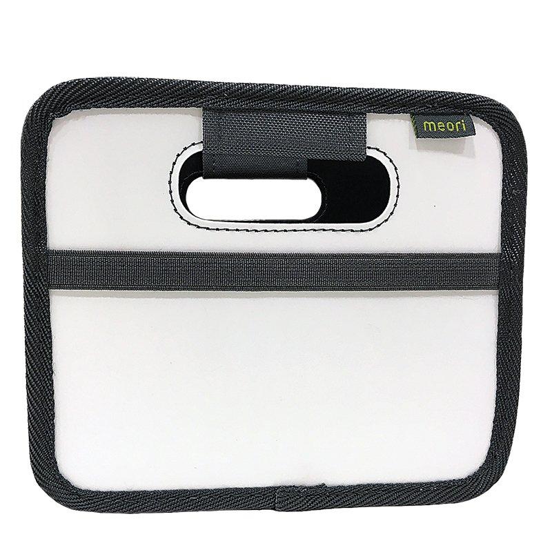 Foldable Box - Small - Whiteboard