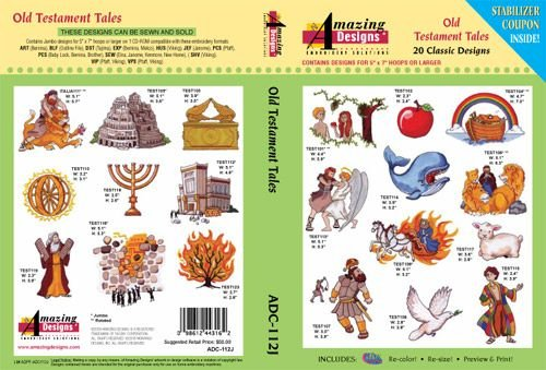 ADC-112 Old Testament Tales Embroidery CD