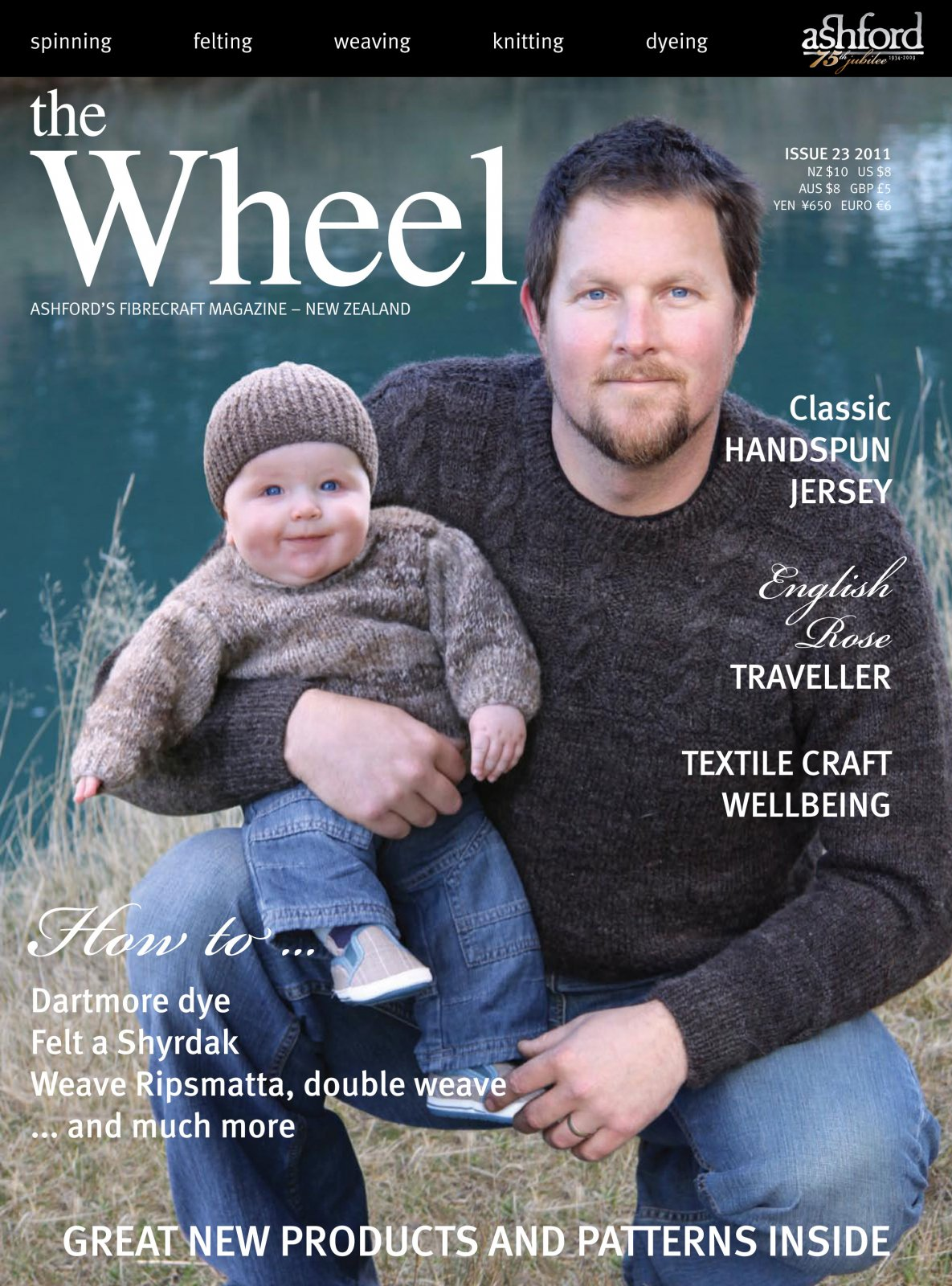 Wheel Magazine (Ashford)