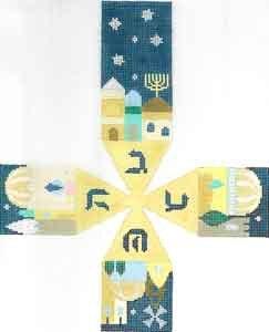 Dreidel Jerusalem  multi - 13 mesh