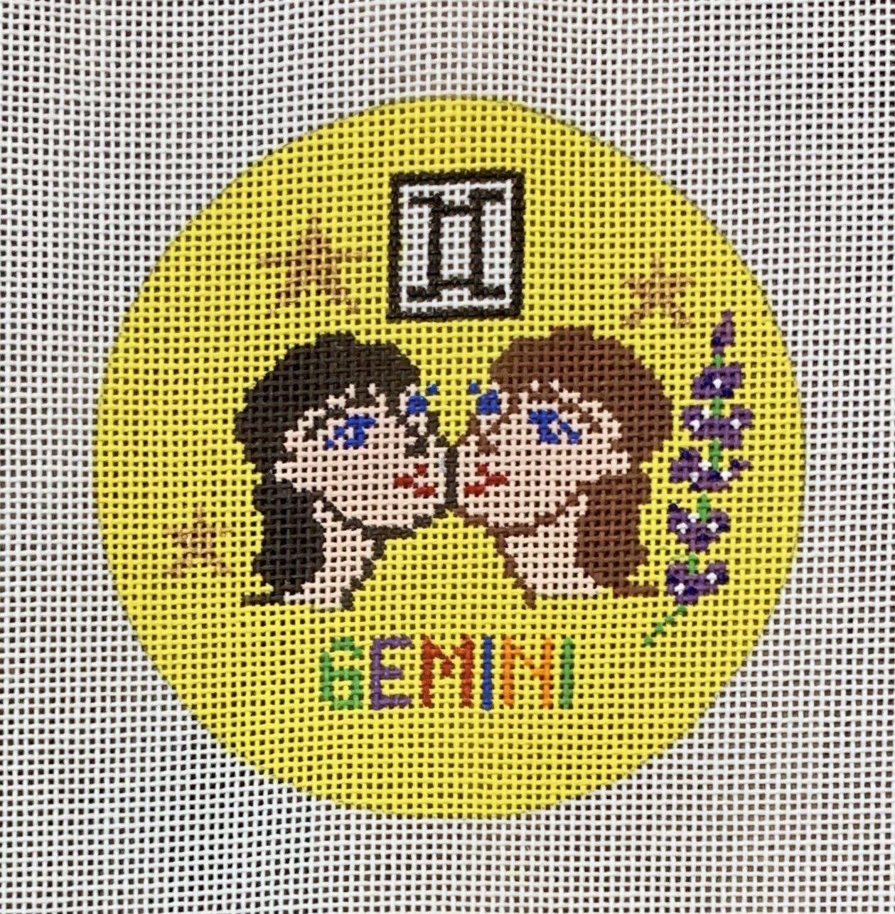 Gemini Zodiac Ornament