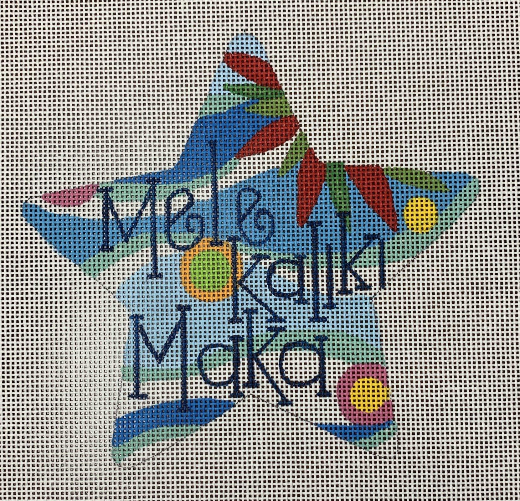 Mele Kalikimaka Star