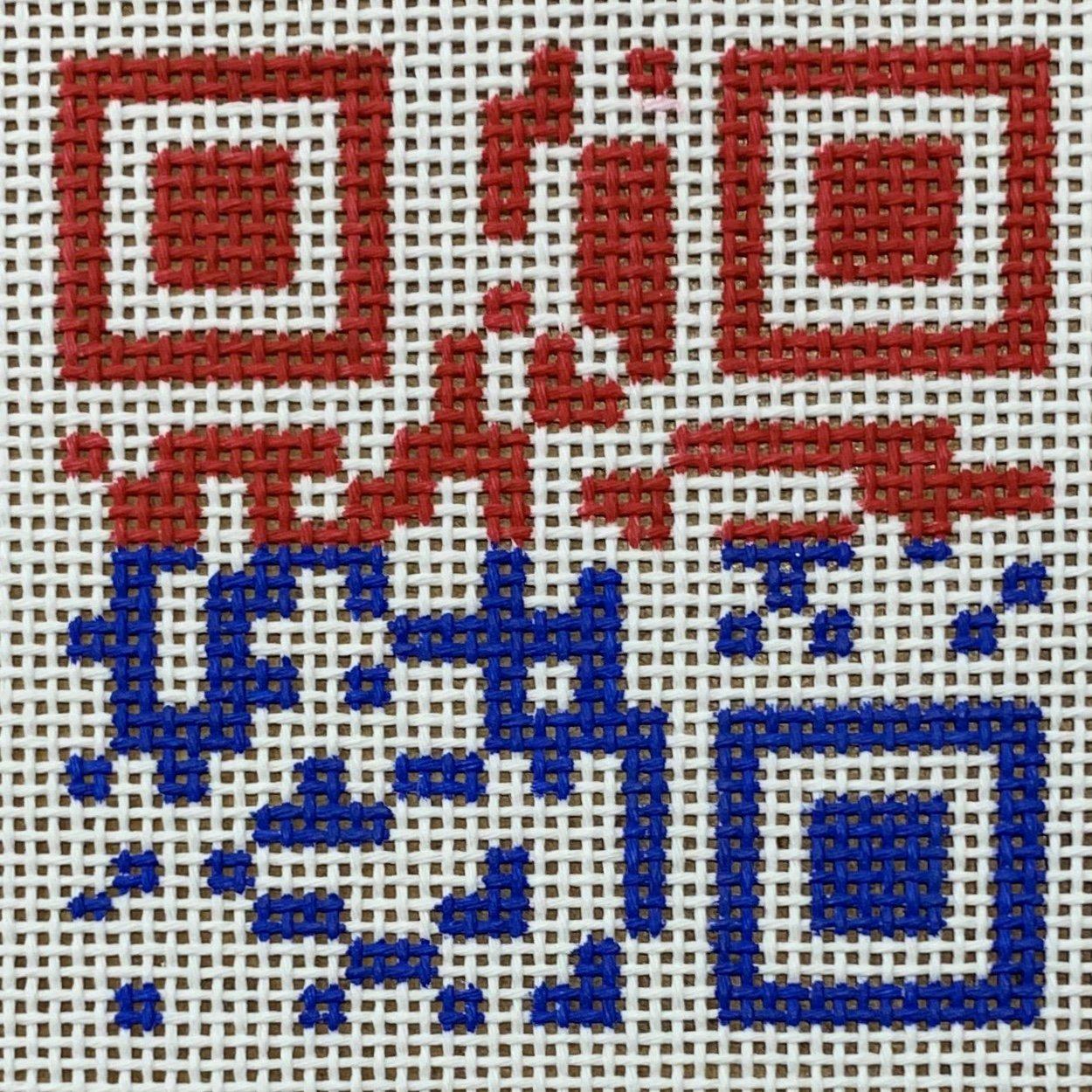 VOTE! QR Code