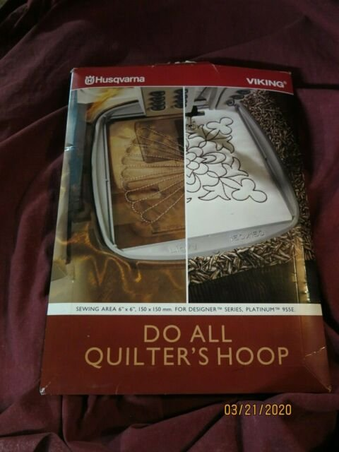 HOOP - VIKING - DO-ALL QUILTER - 150  X 150