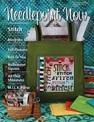 Needlepoint Now Magazine Back Issue Sept/Oct 2015