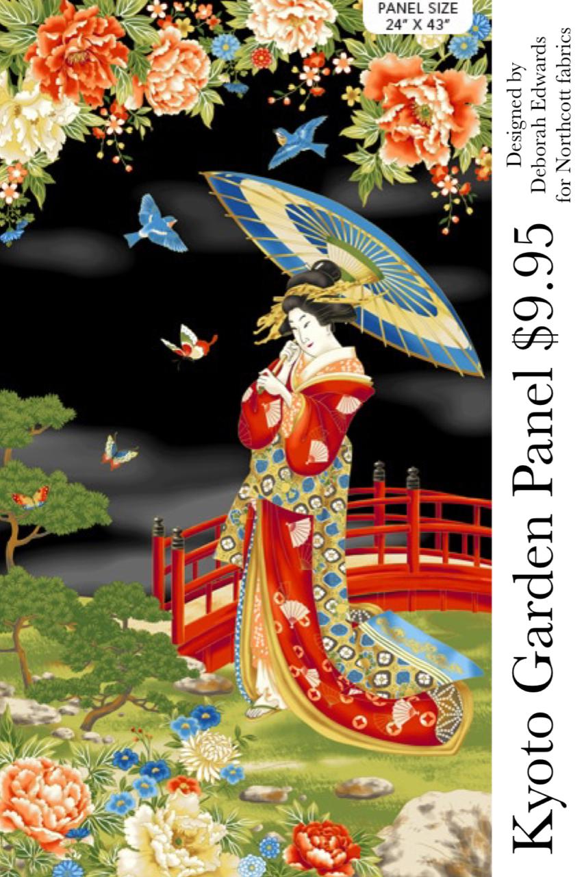 Kyoto Garden Panel