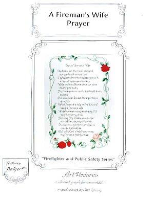 Art Ventures A Fireman's Wife Prayer