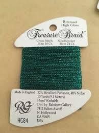 Rainbow Gallery Treasure Braid HG84
