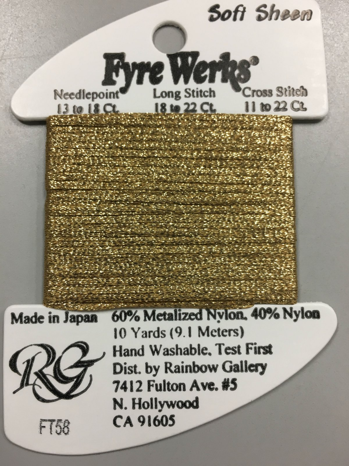 Fyre Werks Soft Sheen FT58