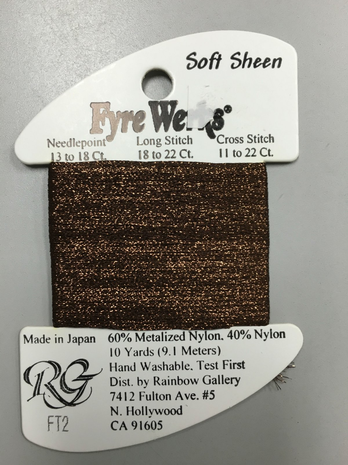 Fyre Werks Soft Sheen FT2