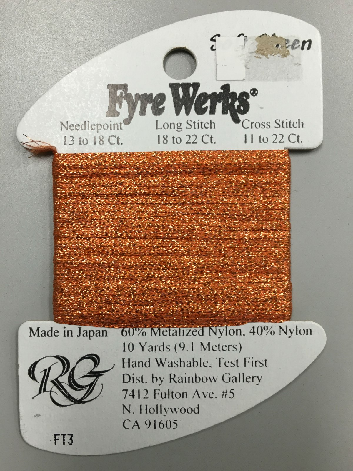 Fyre Werks Soft Sheen FT3