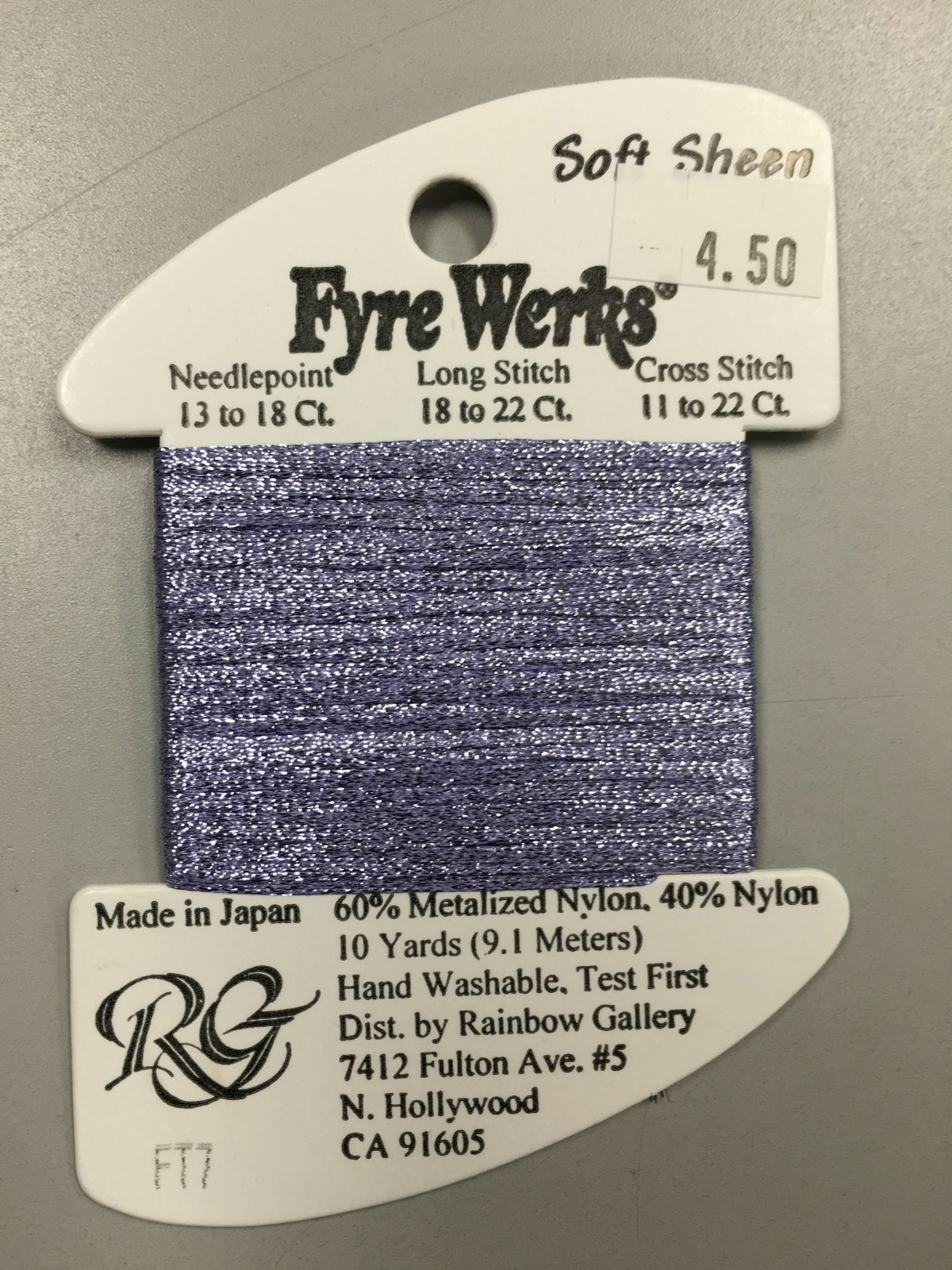 Fyre Werks Soft Sheen FT7