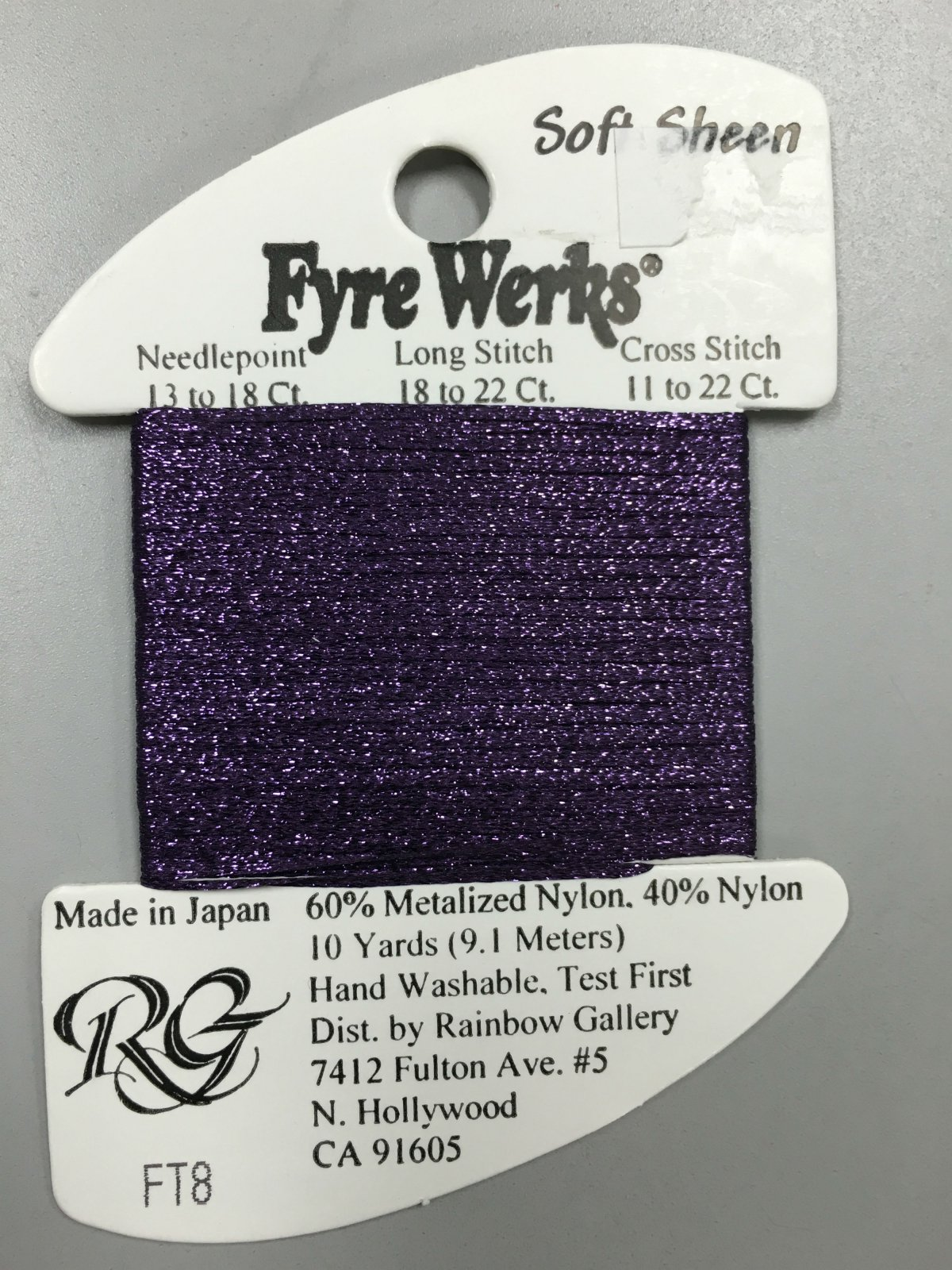 Fyre Werks Soft Sheen FT8