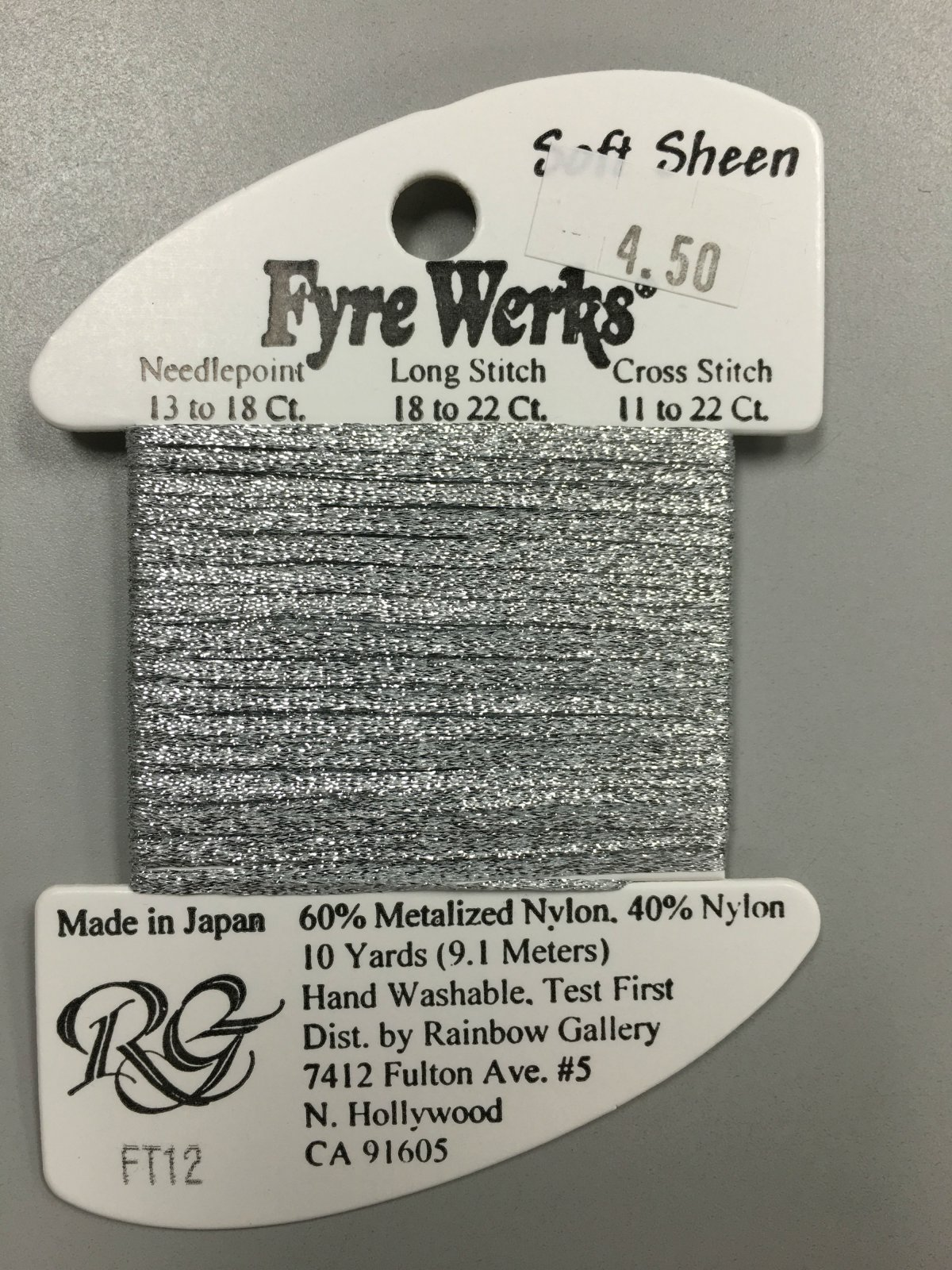 Fyre Werks Soft Sheen FT12