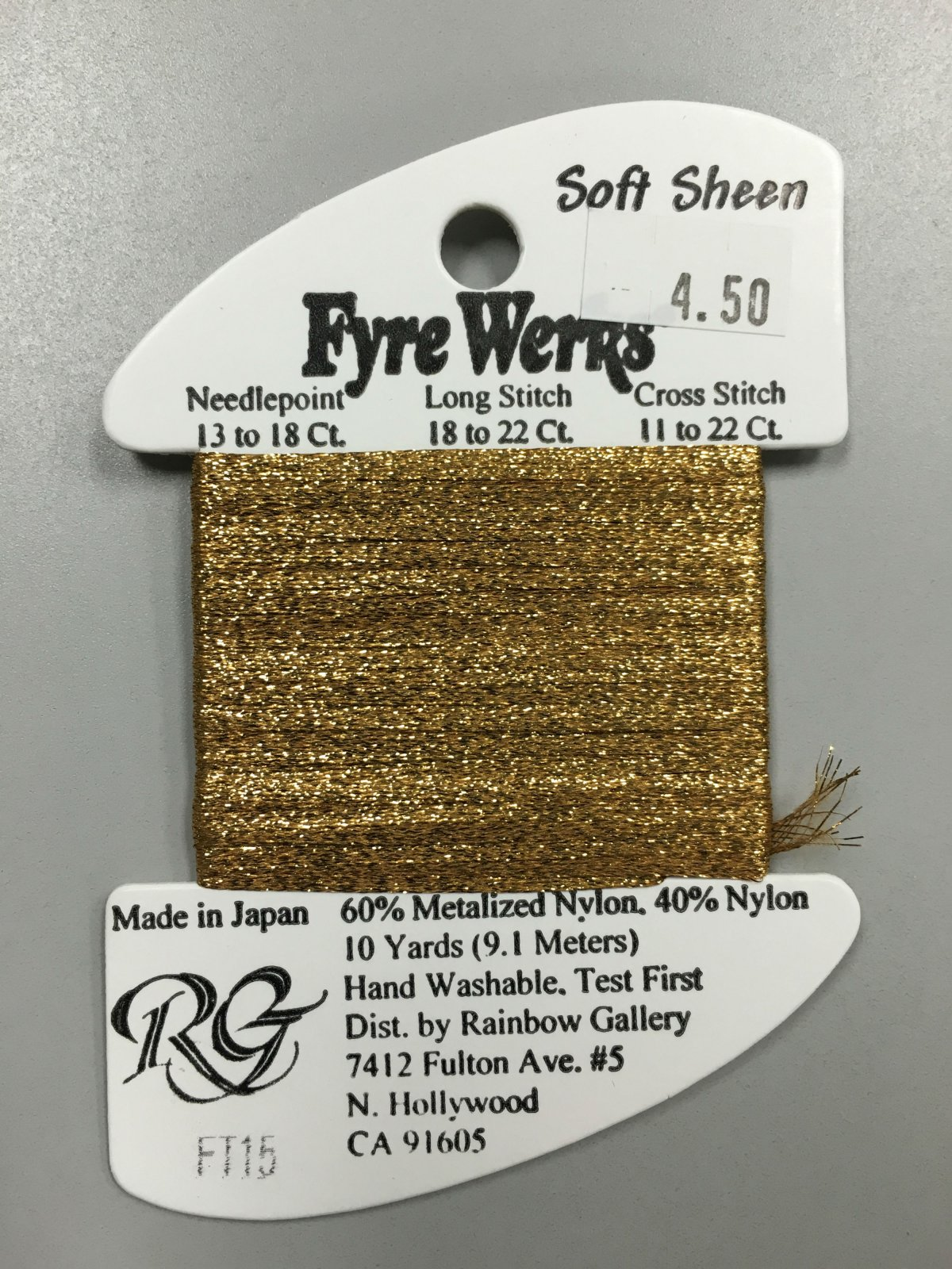 Fyre Werks Soft Sheen FT15