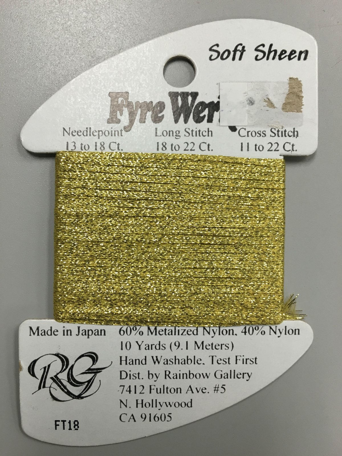 Fyre Werks Soft Sheen FT18