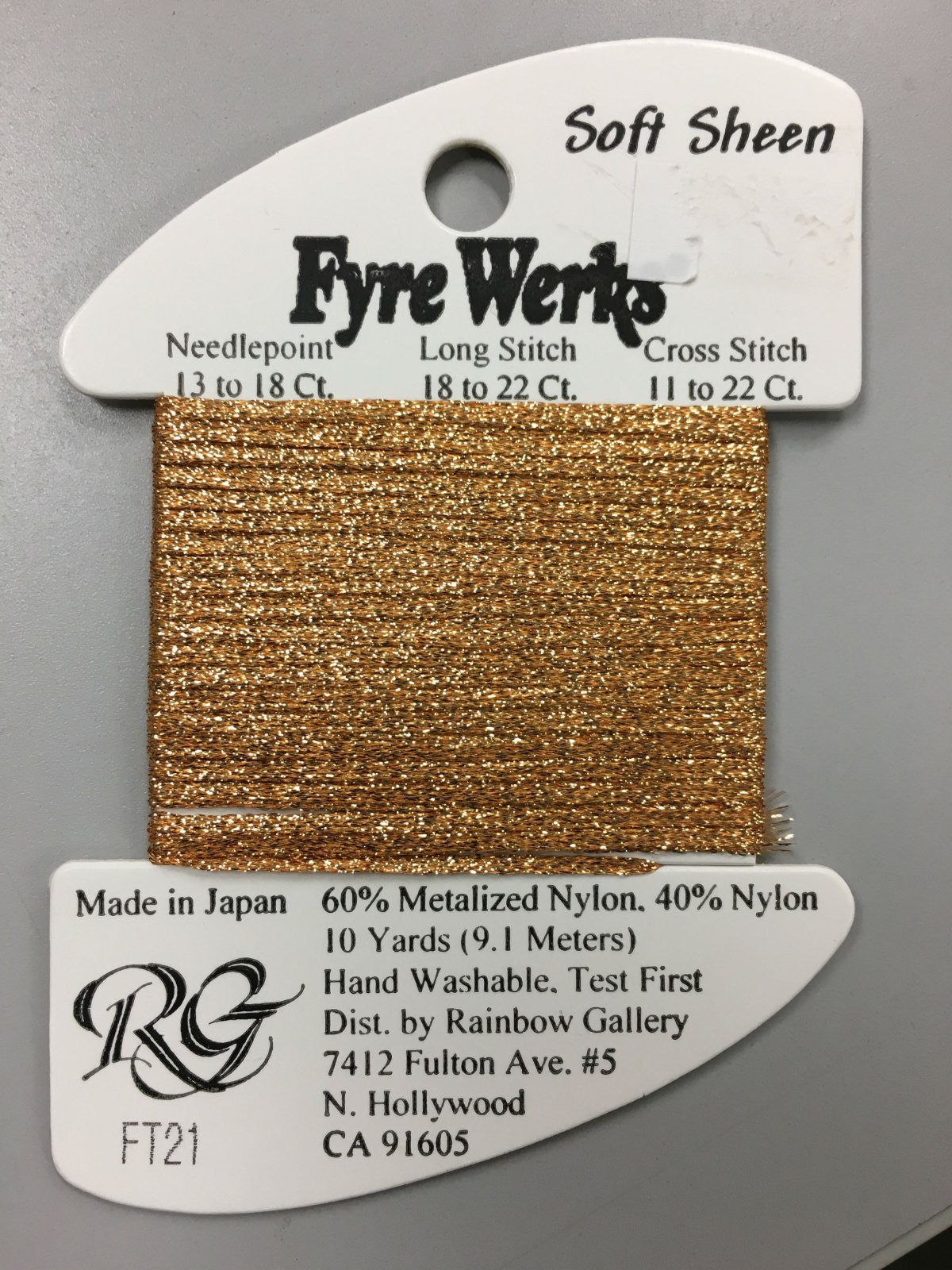 Fyre Werks Soft Sheen FT21