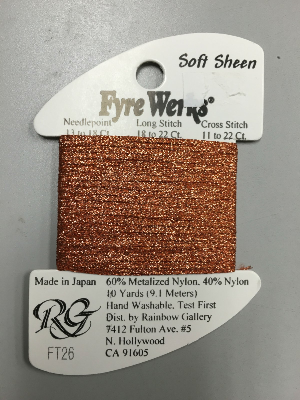 Fyre Werks Soft Sheen FT26