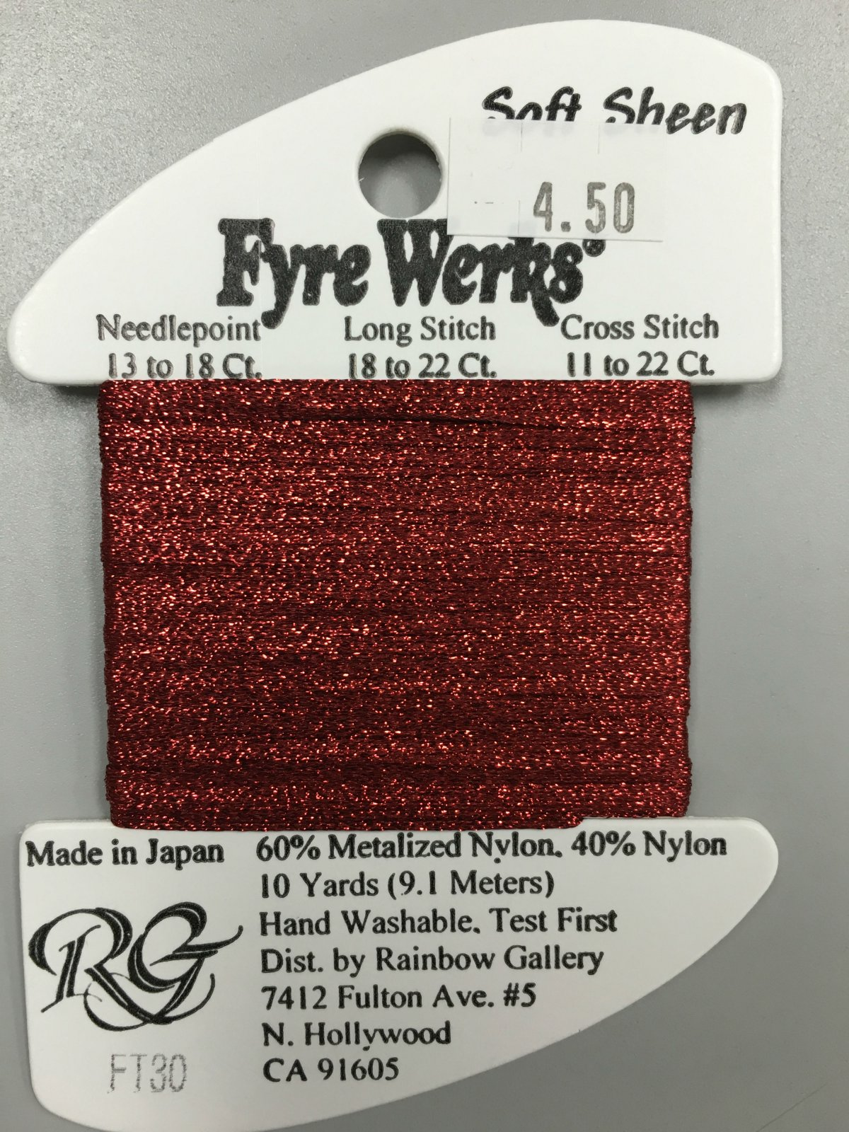 Fyre Werks Soft Sheen FT30