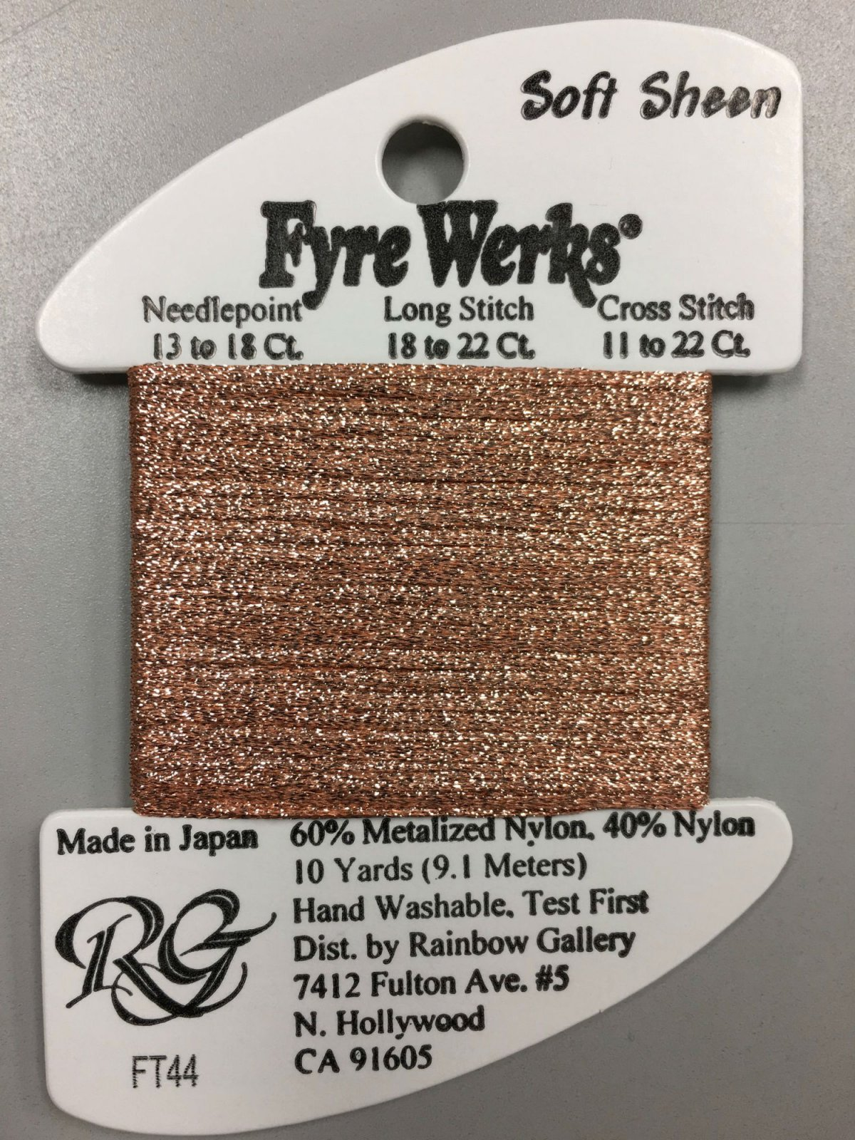 Fyre Werks Soft Sheen FT44