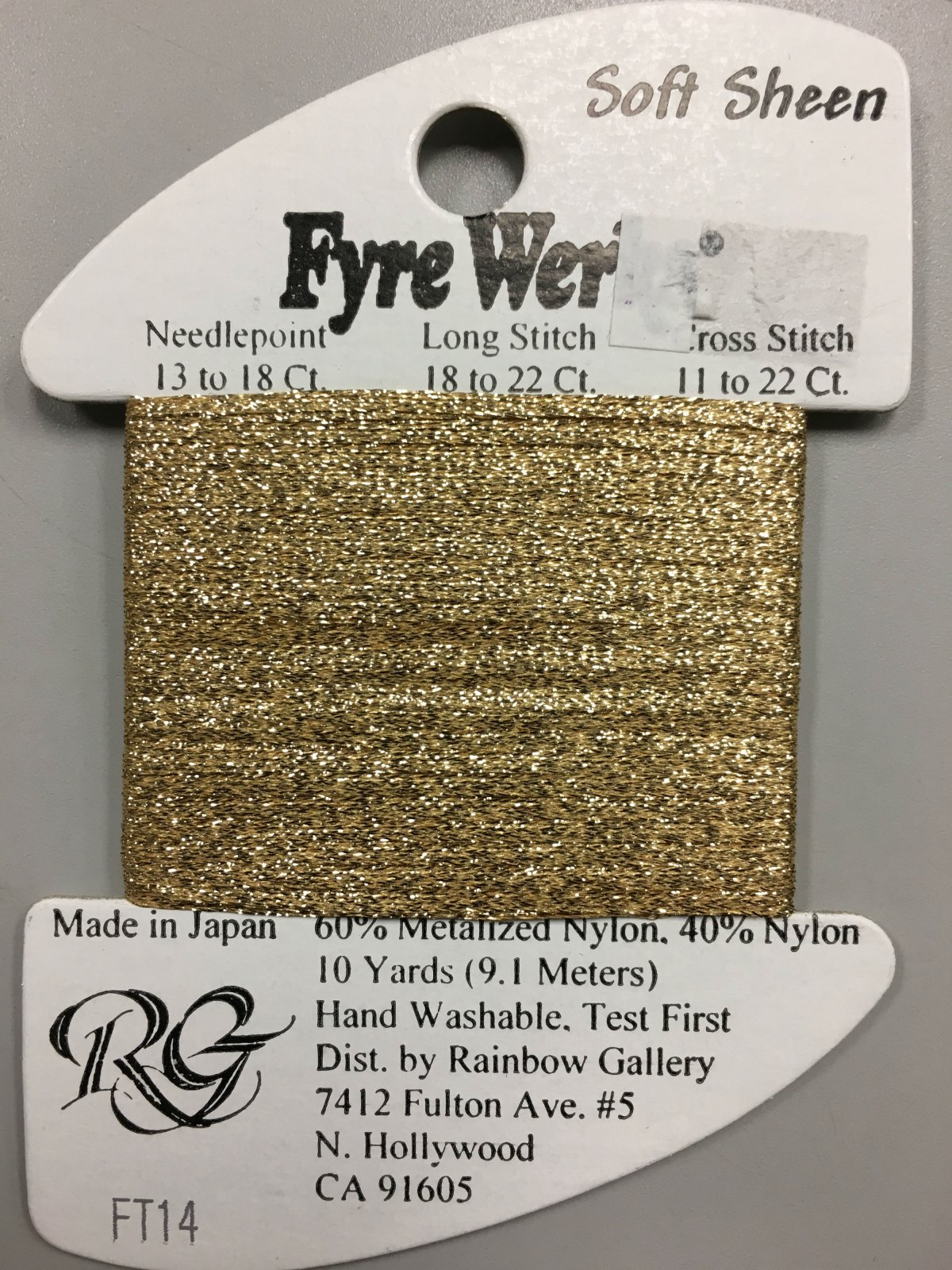 Fyre Werks Soft Sheen FT14