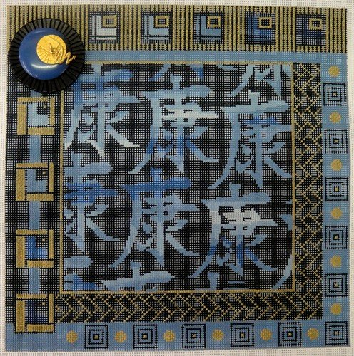 Asian in Blue and Gold 2305B