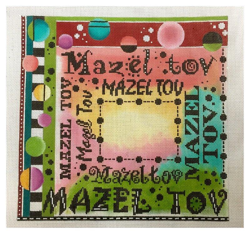 Mazel Tov 2380
