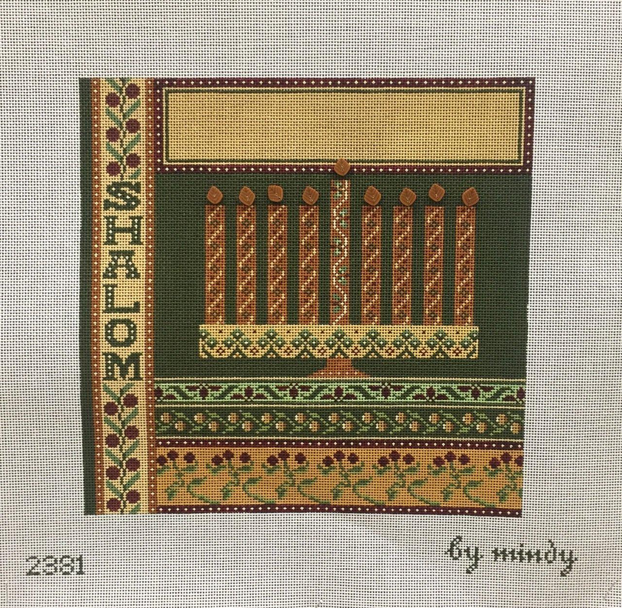 Shalom Menorah 2381