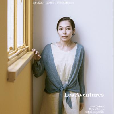 Amirisu Magazine