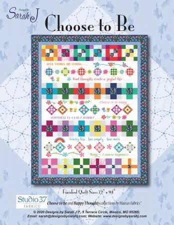 Choose to Be pattern
