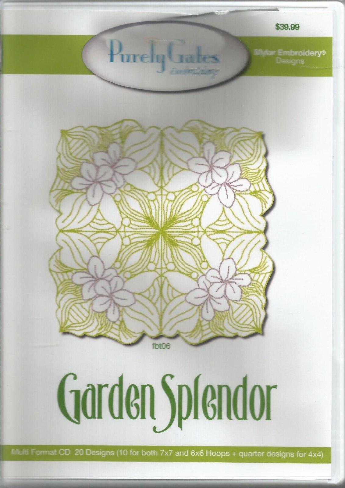 Purely Gates - Garden Splendor