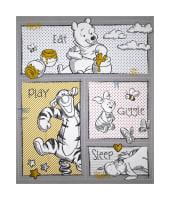 Eat Play Giggle Sleep Panel