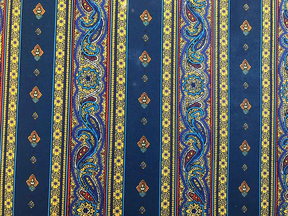 Valdrome Galon (Blue) Quilt Piece #661