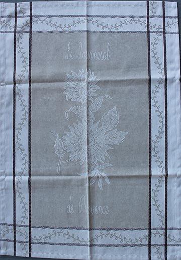 Tissage du Soleil Sunflower #2 tea towel (tan)