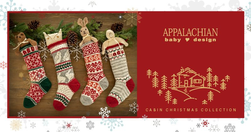 appalachian baby wool christmas stocking kits
