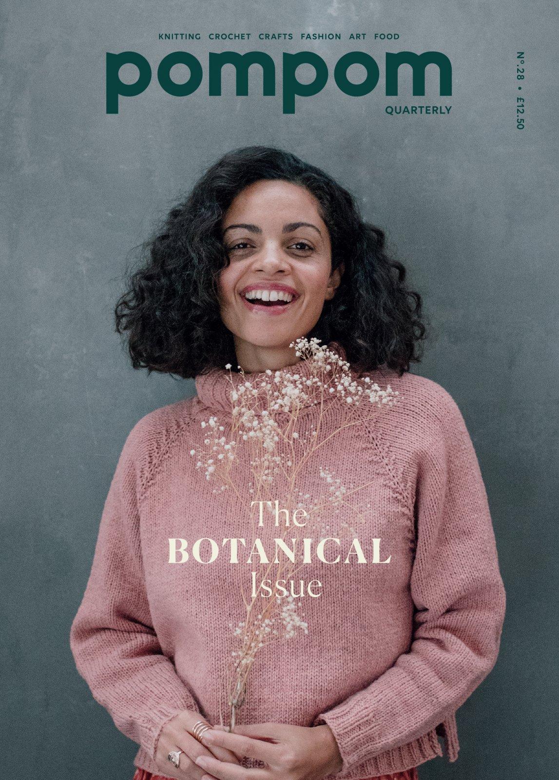 pom pom quarterly #28, spring 2019