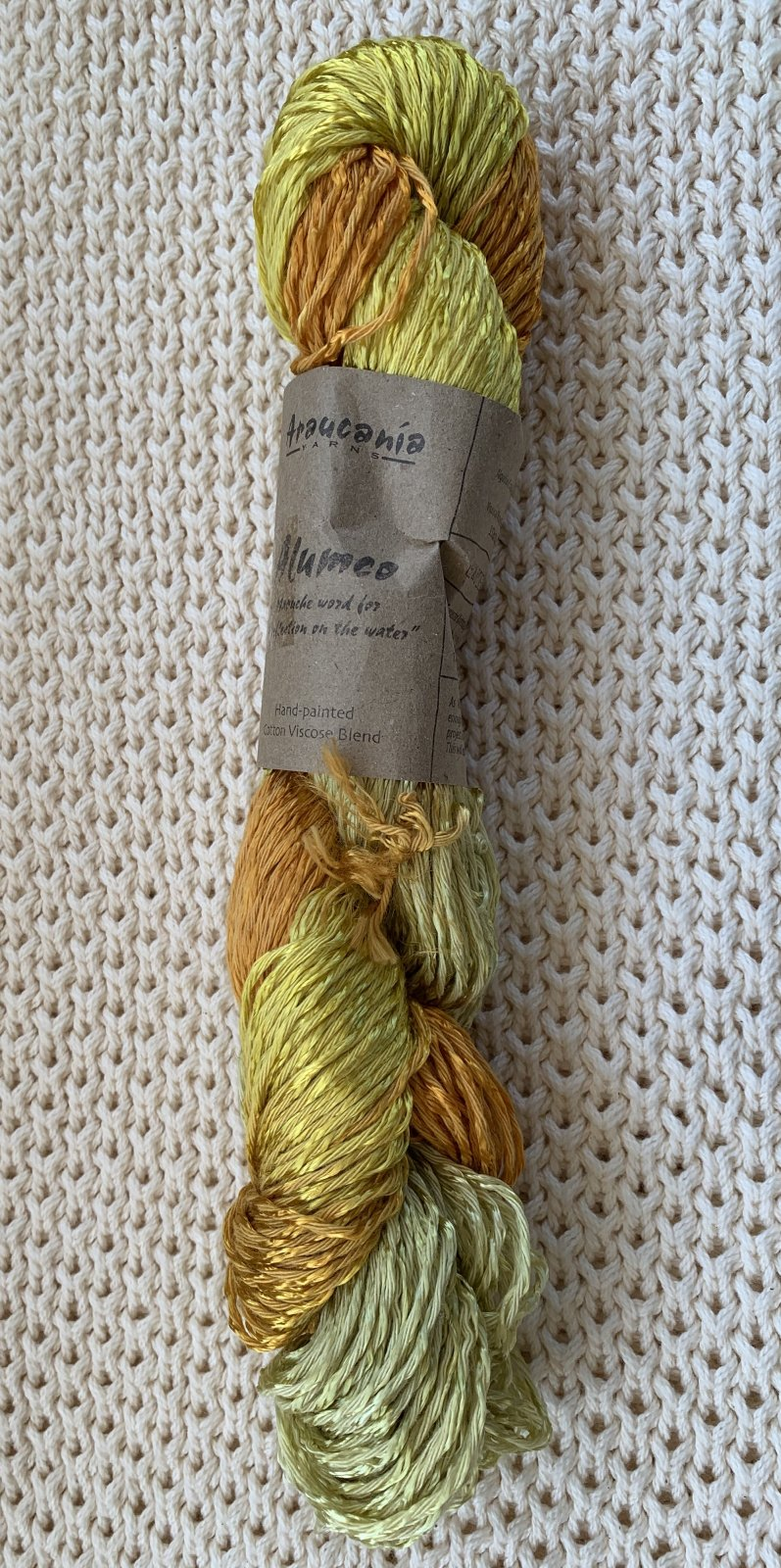 Araucania Yarns- Alumco