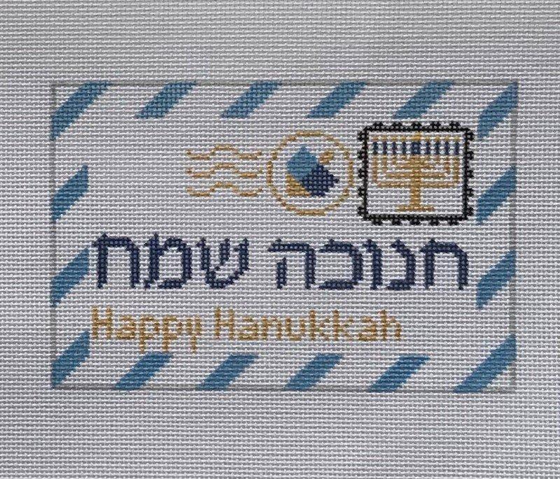 RD/ Hanukkah Letter