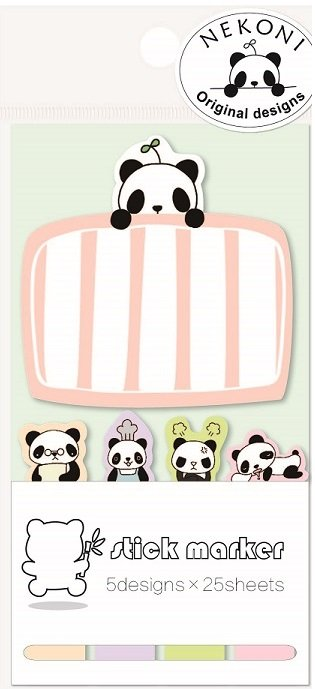Panda In Bed Sticky Notes 3x5 sheets