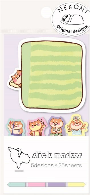 Cat In Bed Sticky Notes 3x5 sheets