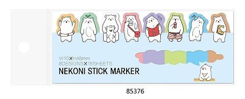 Polar Bear Sticky Notes 15x8 sheets