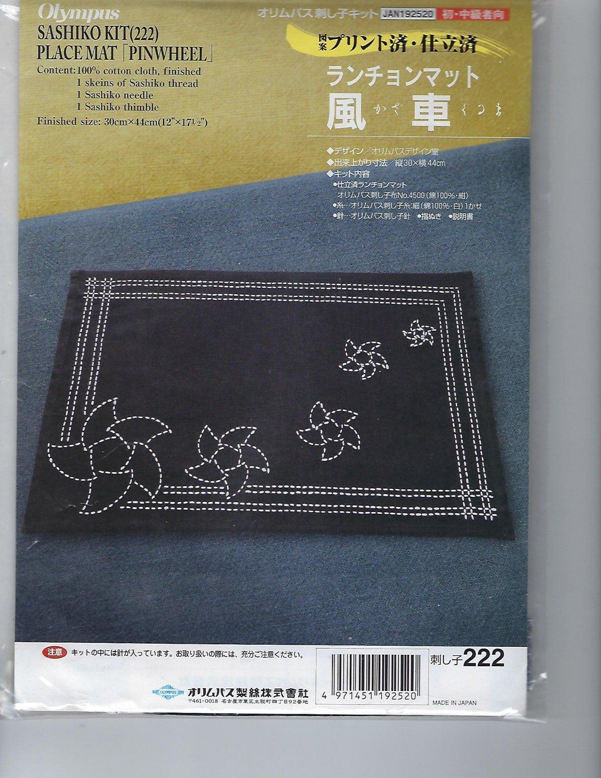 Pinwheel Placemat Sashiko Kit
