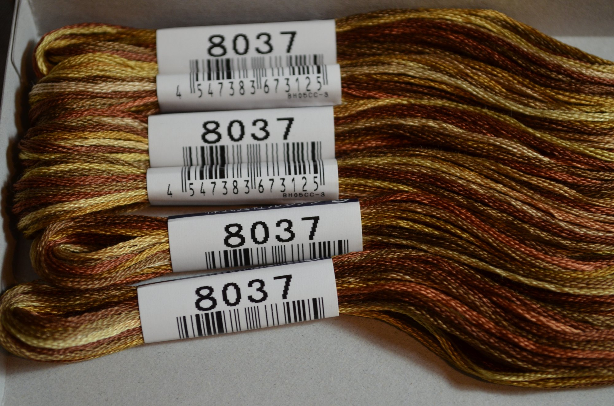 Cosmo Embroidery Floss 8.75Y  LEN80-8037  color 8037