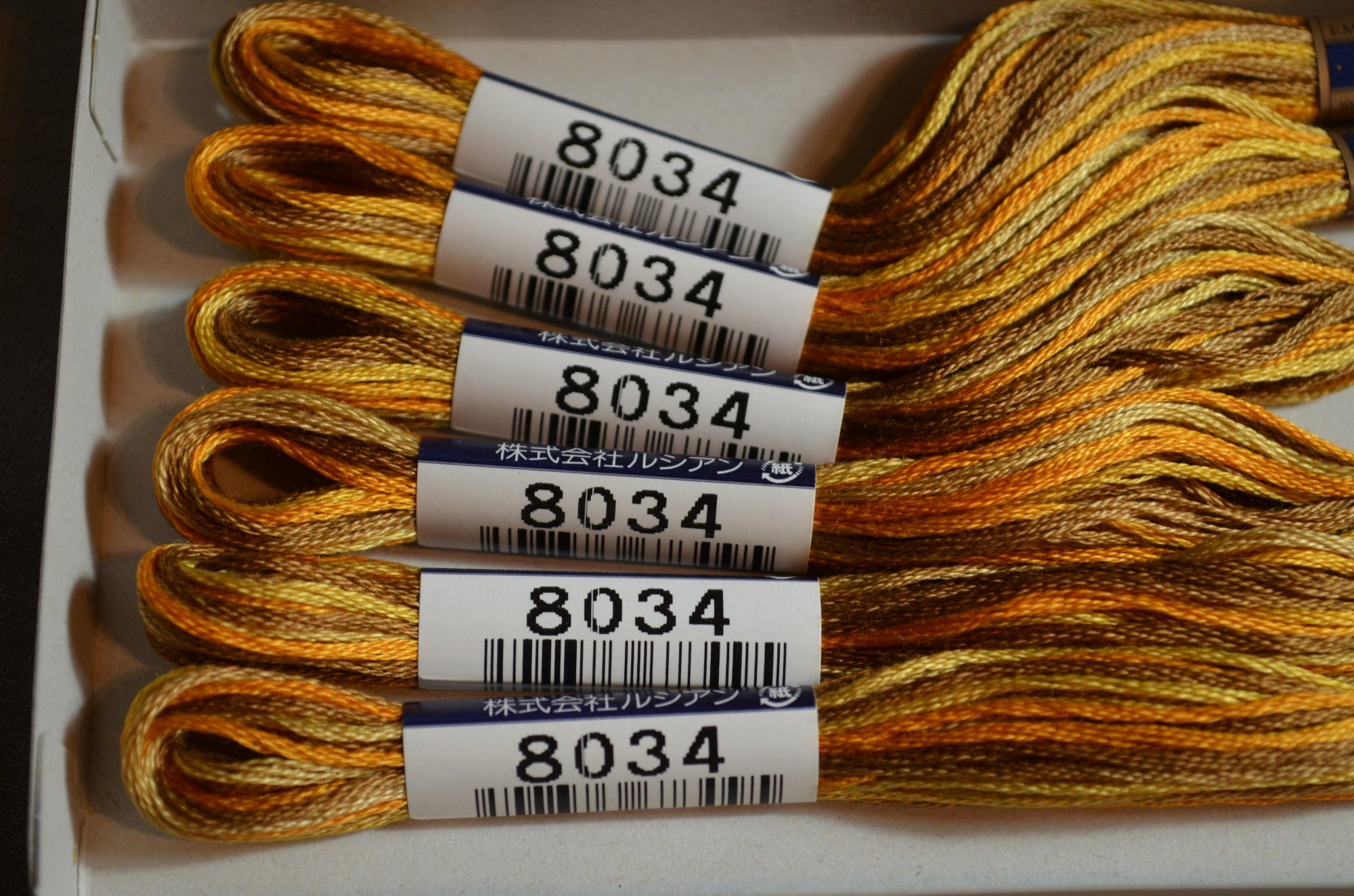 Cosmo Embroidery Floss 8.75Y  LEN80-8034  color 8034